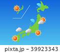 天気予報 39923343
