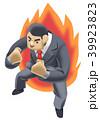 熱血 燃える ビジネスマンのイラスト 39923823