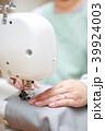 ミシン 縫う 洋裁の写真 39924003