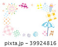 夏素材 背景 ポストカード フレーム 39924816