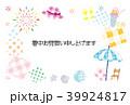 夏素材 背景 ポストカード フレーム 39924817
