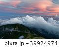 飯豊本山から見る夕暮れの稜線 39924974