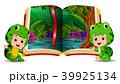 ブック 書籍 本のイラスト 39925134