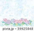 紫陽花 雨 梅雨のイラスト 39925848