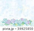 紫陽花 雨 梅雨のイラスト 39925850