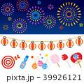 夏祭り 夏 祭のイラスト 39926121