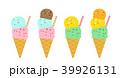 夏 アイスクリーム 食べ物のイラスト 39926131