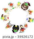 座って見上げる猫のサークル パーティー 39926172