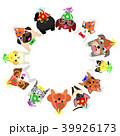 座って見上げる小型犬と猫のサークル パーティー 39926173