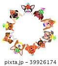 座って見上げる小型犬たちのサークル パーティー 39926174