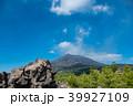 鹿児島 桜島 噴煙の写真 39927109