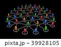 ネットワーク コミュニティ SNSのイラスト 39928105