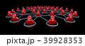 ネットワーク コミュニティ SNSのイラスト 39928353