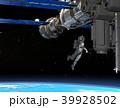 宇宙遊泳と国際宇宙ステーション perming 3DCGイラスト素材 39928502