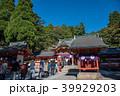 霧島神宮 神社 本殿の写真 39929203