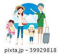 家族 夏休み 旅行のイラスト 39929818
