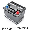 バッテリー 電池 エネルギーのイラスト 39929914
