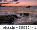 海 夕日 自然の写真 39930441