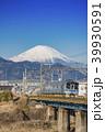 【小田急線 1000形】 39930591