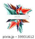 クリスタル 抽象的 カラフルのイラスト 39931612