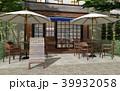 カフェ ショップ 店舗のイラスト 39932058