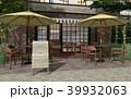 カフェ ショップ 店舗のイラスト 39932063