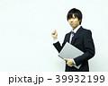 社員リクルートイメージ(IT, SE, プログラマー) 39932199