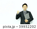 社員リクルートイメージ(IT, SE, プログラマー) 39932202