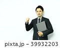 社員リクルートイメージ(IT, SE, プログラマー) 39932203