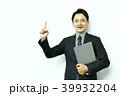 社員リクルートイメージ(IT, SE, プログラマー) 39932204