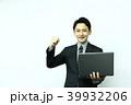 社員リクルートイメージ(IT, SE, プログラマー) 39932206