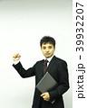 社員リクルートイメージ(IT, SE, プログラマー) 39932207