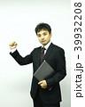 社員リクルートイメージ(IT, SE, プログラマー) 39932208