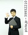 社員リクルートイメージ(IT, SE, プログラマー) 39932210