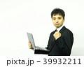 社員リクルートイメージ(IT, SE, プログラマー) 39932211