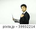 社員リクルートイメージ(IT, SE, プログラマー) 39932214