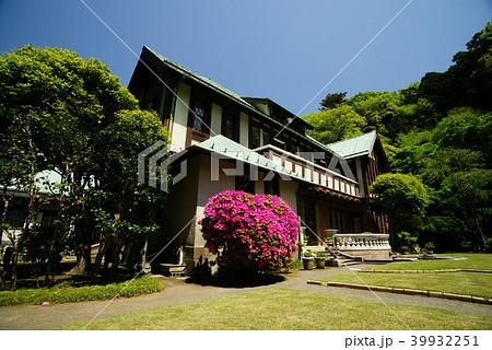 鎌倉 旧華頂宮邸 39932251