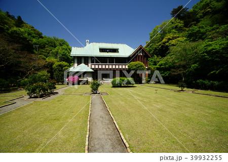 鎌倉 旧華頂宮邸 39932255