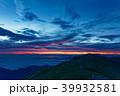 飯豊本山から見る未明の空 39932581