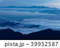 飯豊本山から見る雲海に浮かぶ朝日連峰 39932587