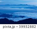 飯豊本山から見る雲海に浮かぶ朝日連峰 39932882