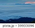 飯豊本山から見る夜明けの雲海と蔵王連峰 39933096