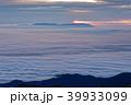飯豊本山から見る夜明けの雲海と蔵王連峰 39933099
