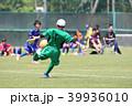 少年サッカー 39936010