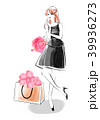 女性 ファッション おしゃれのイラスト 39936273