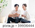 若い夫婦 39936444