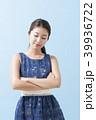女性 若い 若い女性の写真 39936722