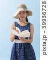 人物 女性 日差しの写真 39936728