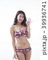 人物 女性 ビキニの写真 39936741