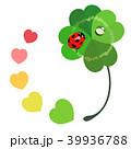 四つ葉のクローバー てんとう虫 天道虫のイラスト 39936788